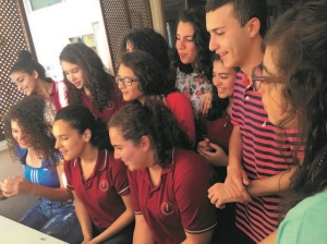 Mar Elias Students